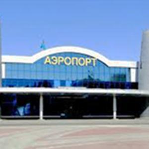 Аэропорты Золотаревки