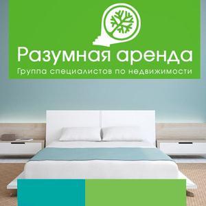 Аренда квартир и офисов Золотаревки