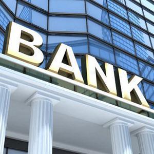 Банки Золотаревки