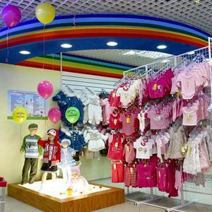 Детские магазины Золотаревки