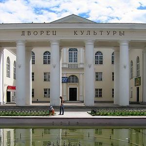 Дворцы и дома культуры Золотаревки