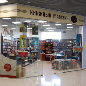 Книжные магазины Золотаревки