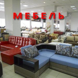 Магазины мебели Золотаревки