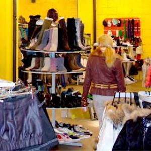 Магазины одежды и обуви Золотаревки