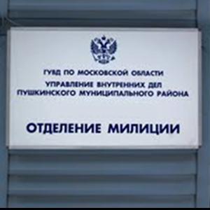 Отделения полиции Золотаревки