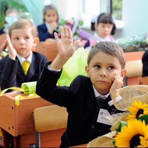 Школы Золотаревки