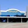 Аэропорты в Золотаревке