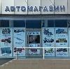 Автомагазины в Золотаревке