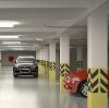 Автостоянки, паркинги в Золотаревке