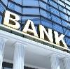 Банки в Золотаревке