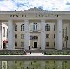 Дворцы и дома культуры в Золотаревке