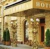 Гостиницы в Золотаревке