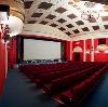 Кинотеатры в Золотаревке