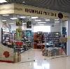 Книжные магазины в Золотаревке