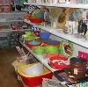 Магазины хозтоваров в Золотаревке