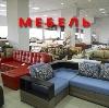 Магазины мебели в Золотаревке