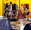 Магазины одежды и обуви в Золотаревке