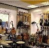 Музыкальные магазины в Золотаревке