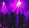 Ночные клубы в Золотаревке