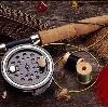 Охотничьи и рыболовные магазины в Золотаревке