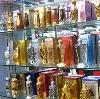 Парфюмерные магазины в Золотаревке