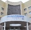 Поликлиники в Золотаревке