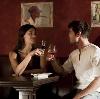 Рестораны, кафе, бары в Золотаревке
