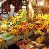 Рынки в Золотаревке