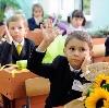 Школы в Золотаревке