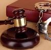 Суды в Золотаревке