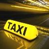 Такси в Золотаревке