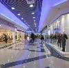 Торговые центры в Золотаревке