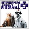 Ветеринарные аптеки в Золотаревке