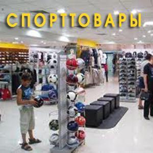 Спортивные магазины Золотаревки