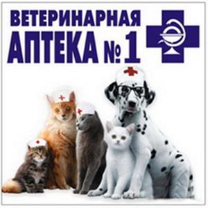 Ветеринарные аптеки Золотаревки